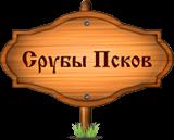 Срубы из Пскова