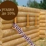 usadka-sruba